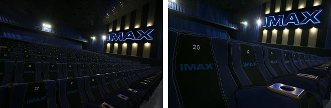 SterKinekor IMAX