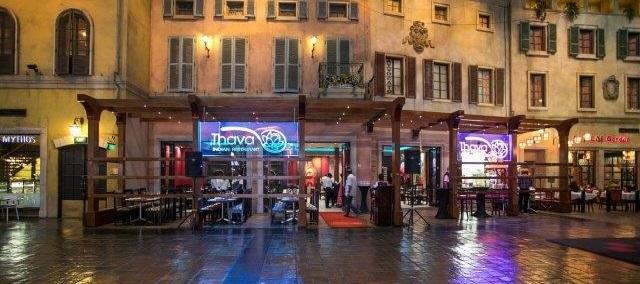 Thava Indian Restaurant Montecasino